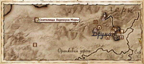 Oblivion Карта Святилищ Даэдра